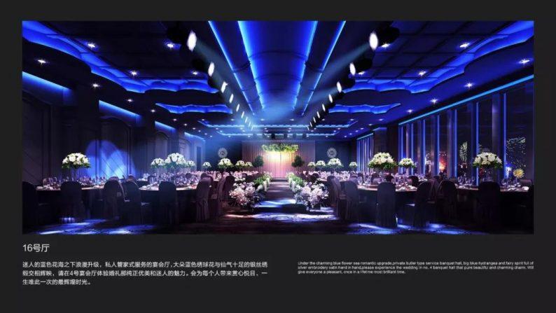 婚礼堂发布:3.2万平米!武汉首家一站式婚宴中心  第7张