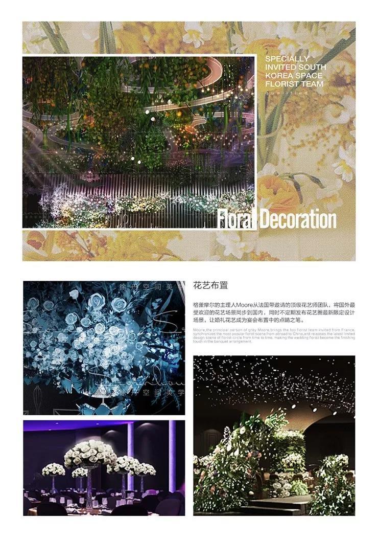 婚礼堂发布:3.2万平米!武汉首家一站式婚宴中心  第12张