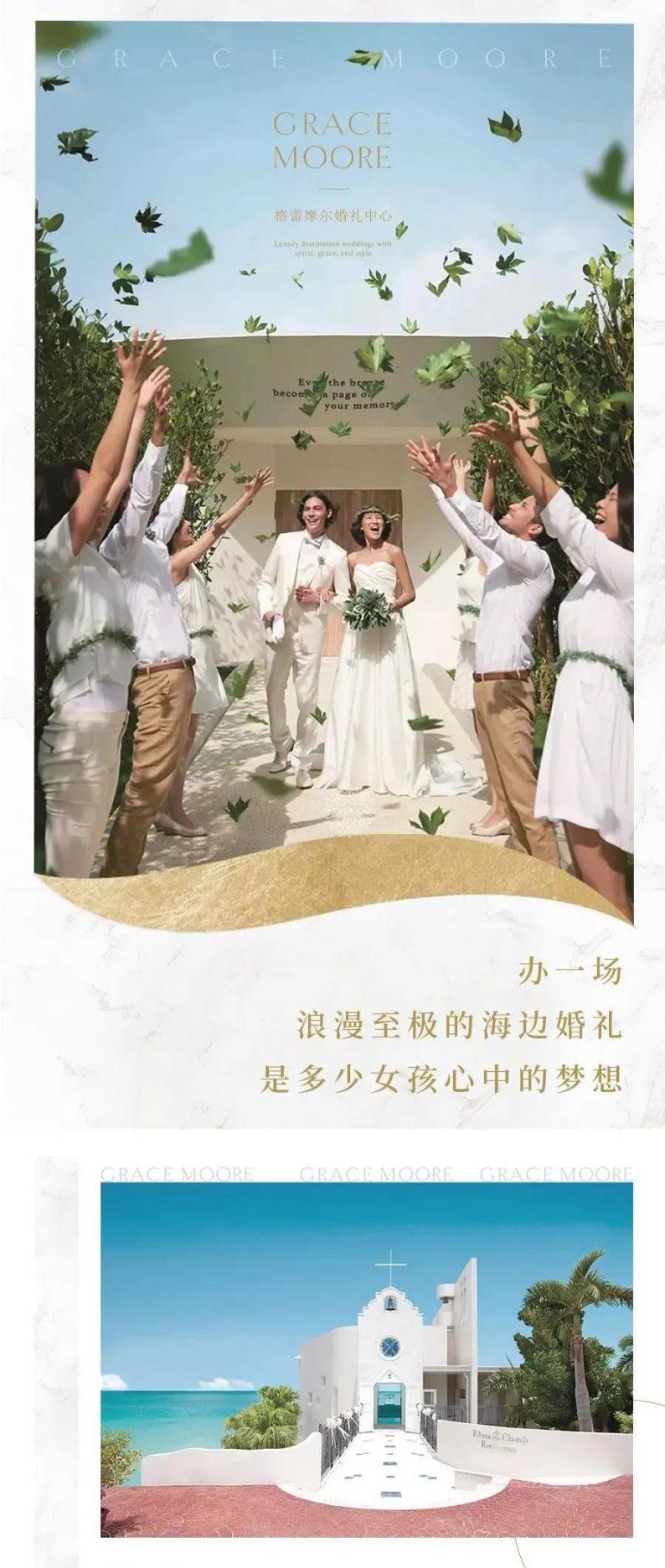 婚礼堂发布:3.2万平米!武汉首家一站式婚宴中心  第13张