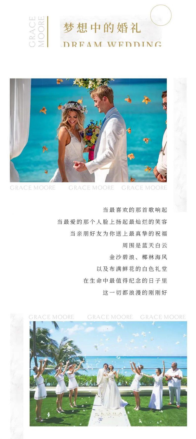 婚礼堂发布:3.2万平米!武汉首家一站式婚宴中心  第15张