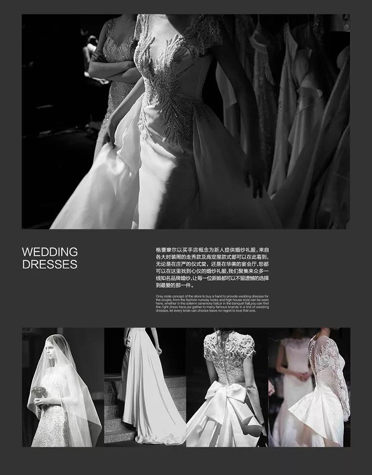 婚礼堂发布:3.2万平米!武汉首家一站式婚宴中心  第19张