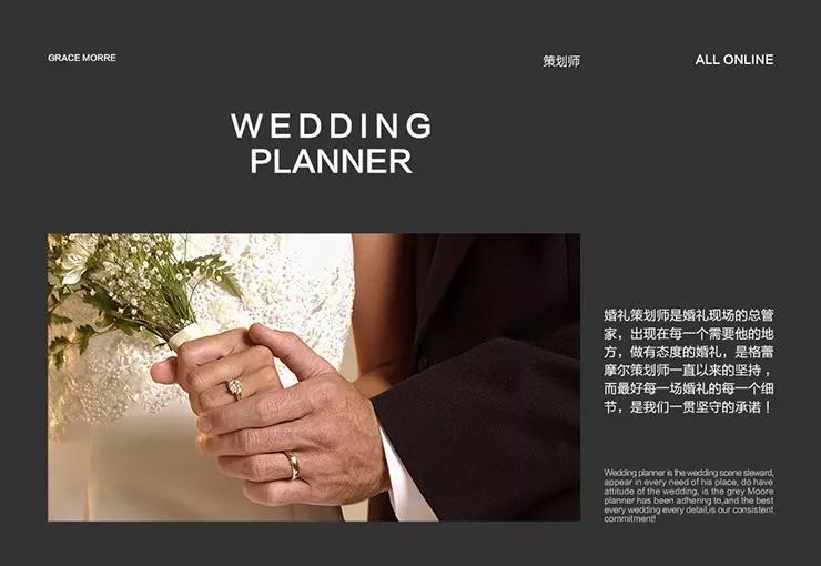 婚礼堂发布:3.2万平米!武汉首家一站式婚宴中心  第20张