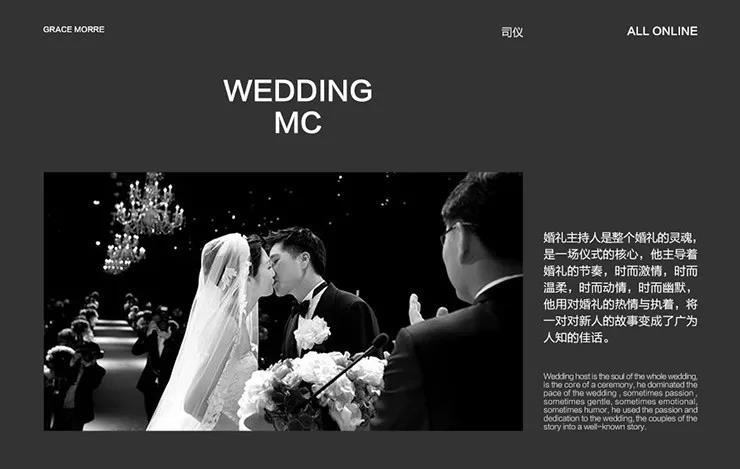 婚礼堂发布:3.2万平米!武汉首家一站式婚宴中心  第23张