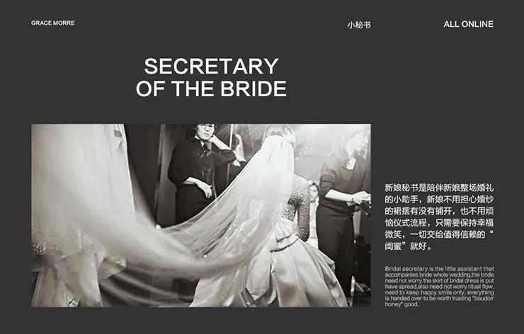 婚礼堂发布:3.2万平米!武汉首家一站式婚宴中心  第24张