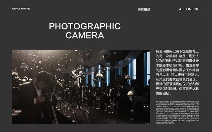 婚礼堂发布:3.2万平米!武汉首家一站式婚宴中心  第25张