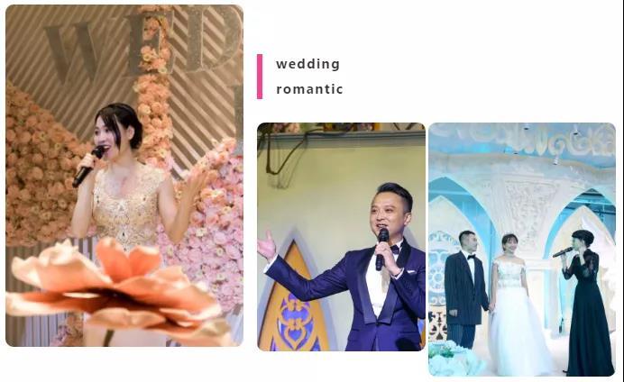 婚礼堂发布:6000㎡斥资百万,打造4大婚宴厅+园林婚礼  第23张