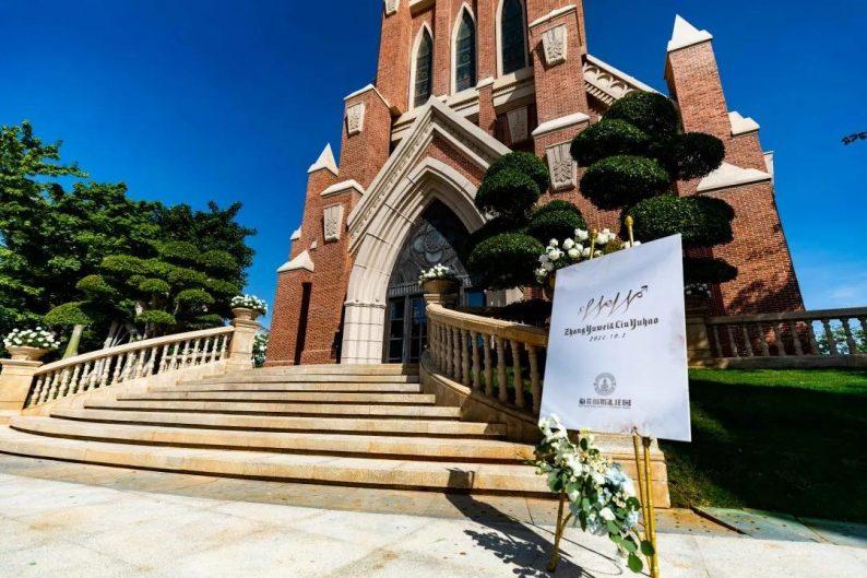 婚礼堂发布:9大独立殿堂!海花岛婚礼庄园迎来首场婚礼  第2张