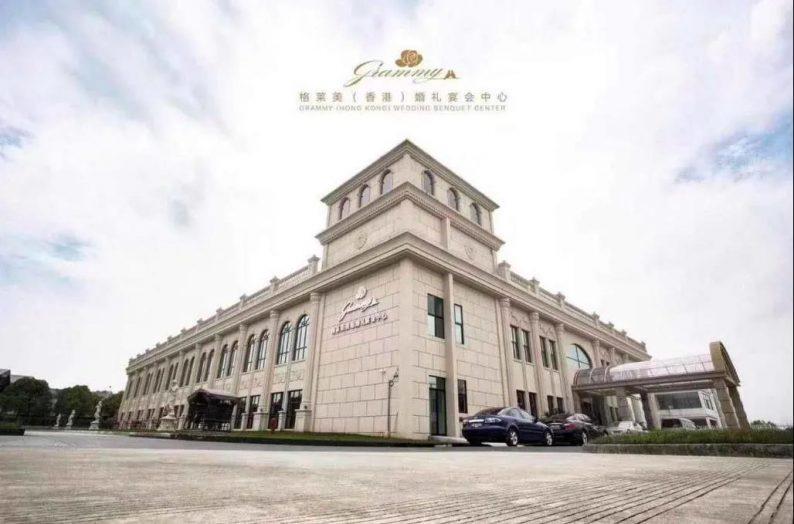 婚礼堂发布:占地30亩!5000万巨资打造庄园婚礼宴会中心  第2张