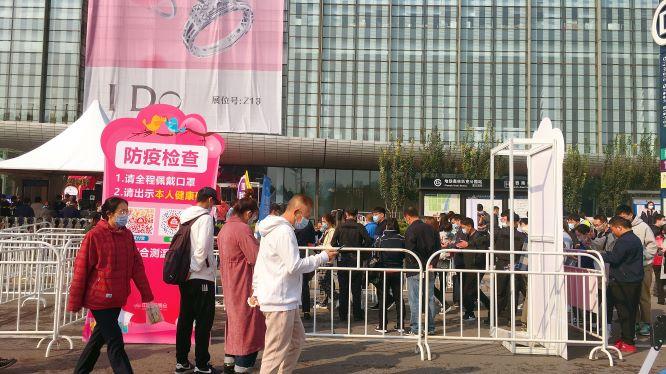 中国婚博会北京终于来了,首日成交额3.61亿元  第2张