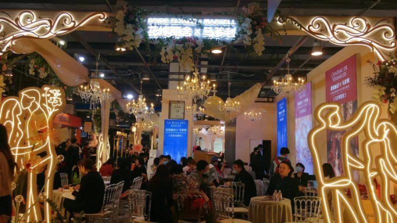 中国婚博会北京终于来了,首日成交额3.61亿元  第4张