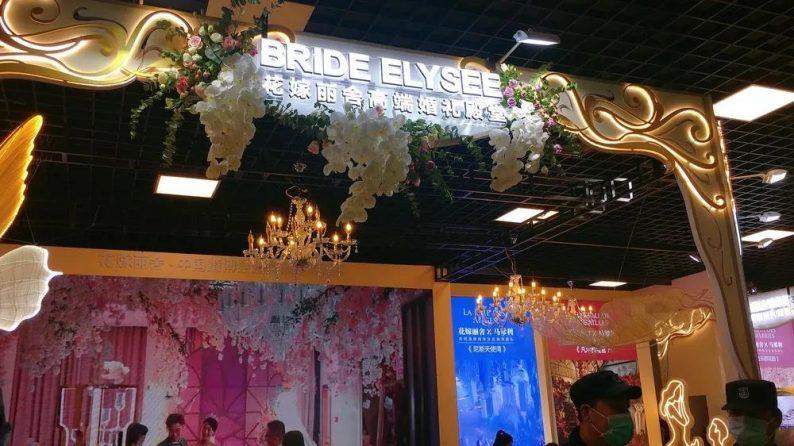 中国婚博会北京终于来了,首日成交额3.61亿元  第5张