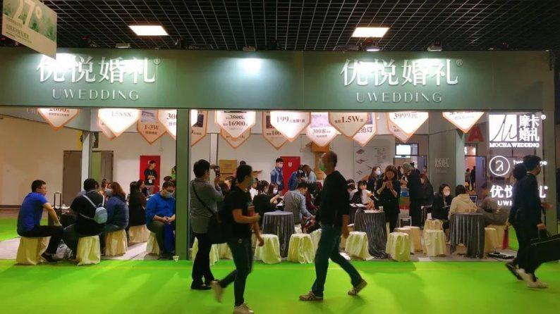 中国婚博会北京终于来了,首日成交额3.61亿元  第7张