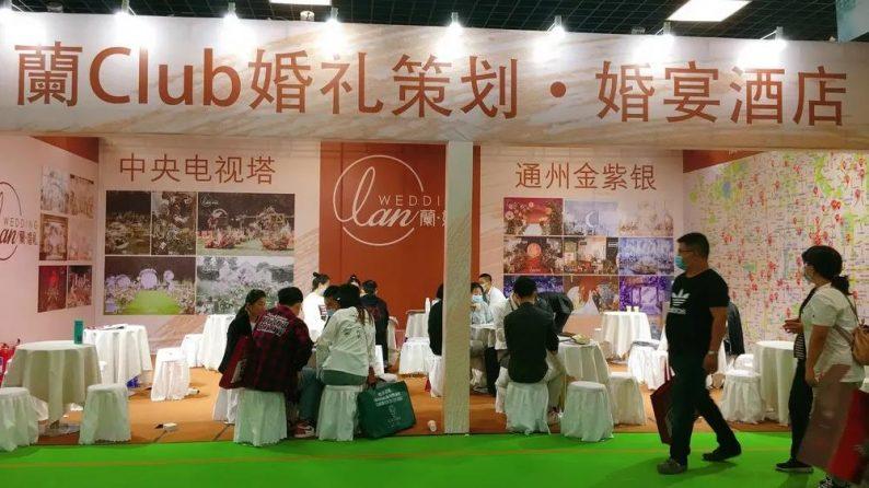 中国婚博会北京终于来了,首日成交额3.61亿元  第8张