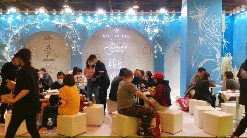 中国婚博会北京终于来了,首日成交额3.61亿元  第10张