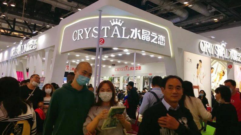 中国婚博会北京终于来了,首日成交额3.61亿元  第11张
