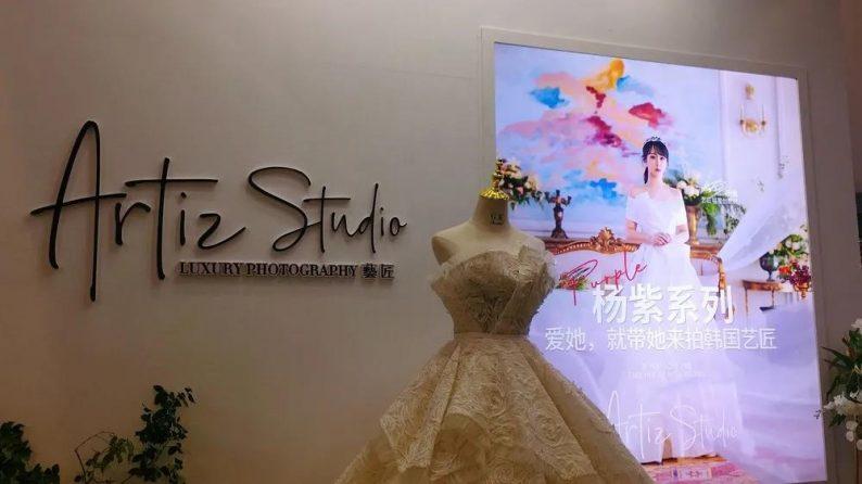 中国婚博会北京终于来了,首日成交额3.61亿元  第12张