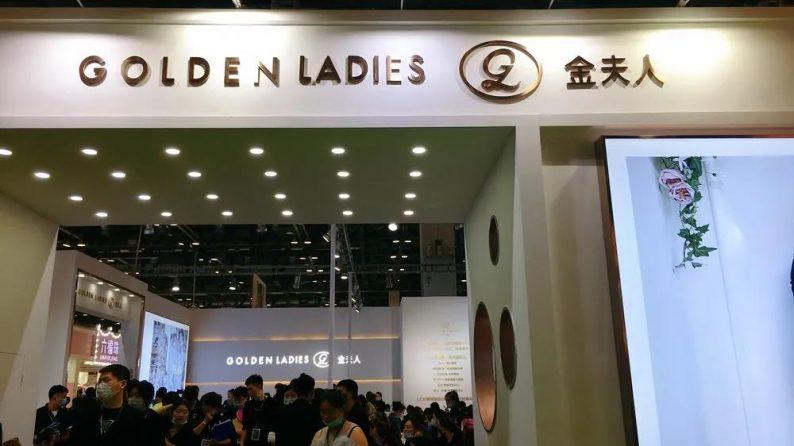 中国婚博会北京终于来了,首日成交额3.61亿元  第14张