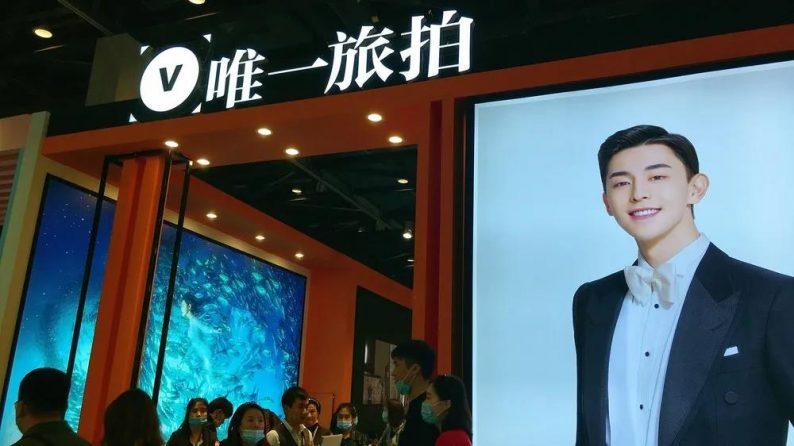 中国婚博会北京终于来了,首日成交额3.61亿元  第15张