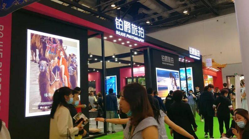 中国婚博会北京终于来了,首日成交额3.61亿元  第16张