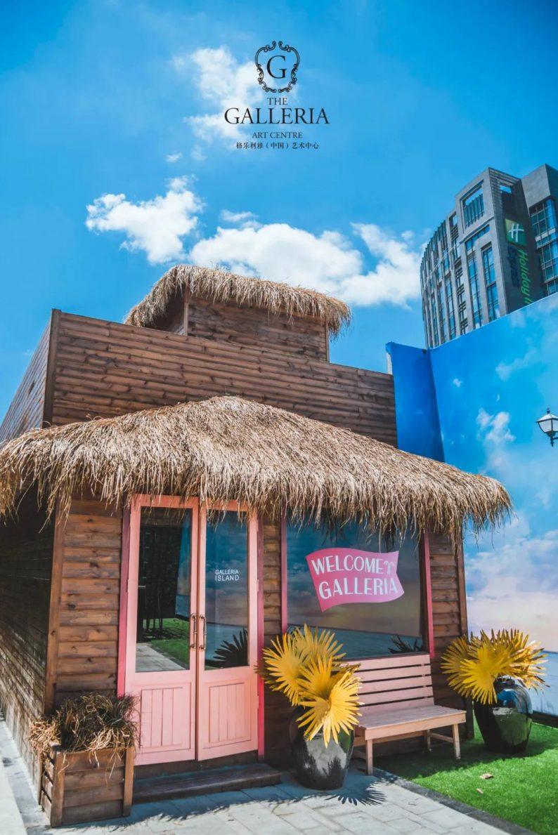 婚礼堂发布:格乐利雅杭州新店「 天空之城 」  第5张