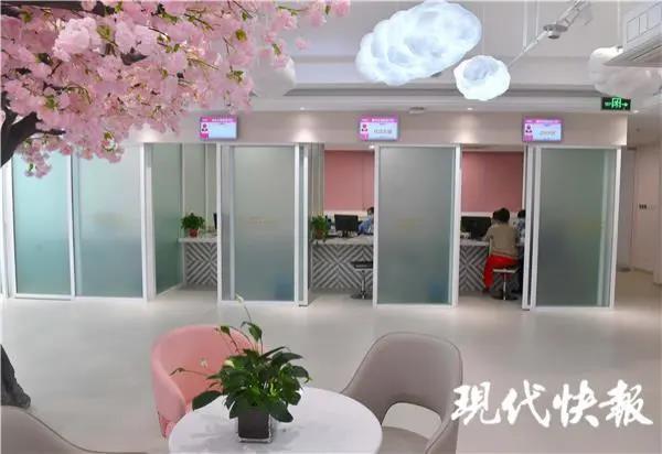 江苏省最大结婚颁证大厅!网友:看完想结婚  第5张