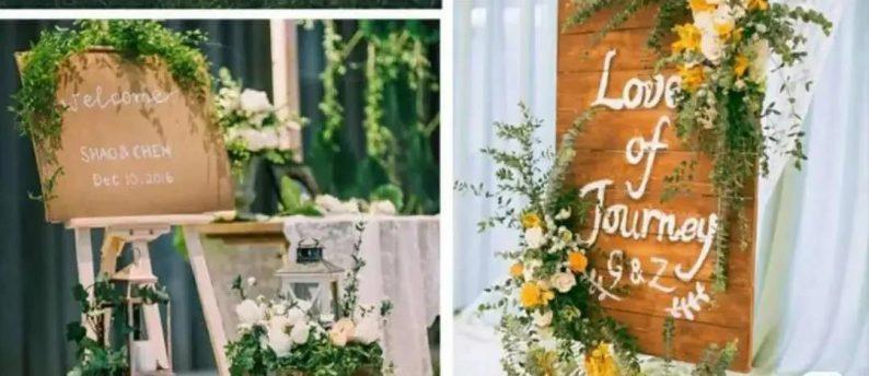 8个高颜值婚礼迎宾牌创意  第13张