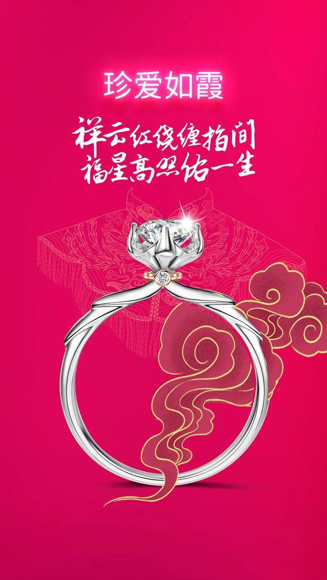 中国婚嫁文化与现代艺术的碰撞!周大生探索文创营销新玩法  第8张