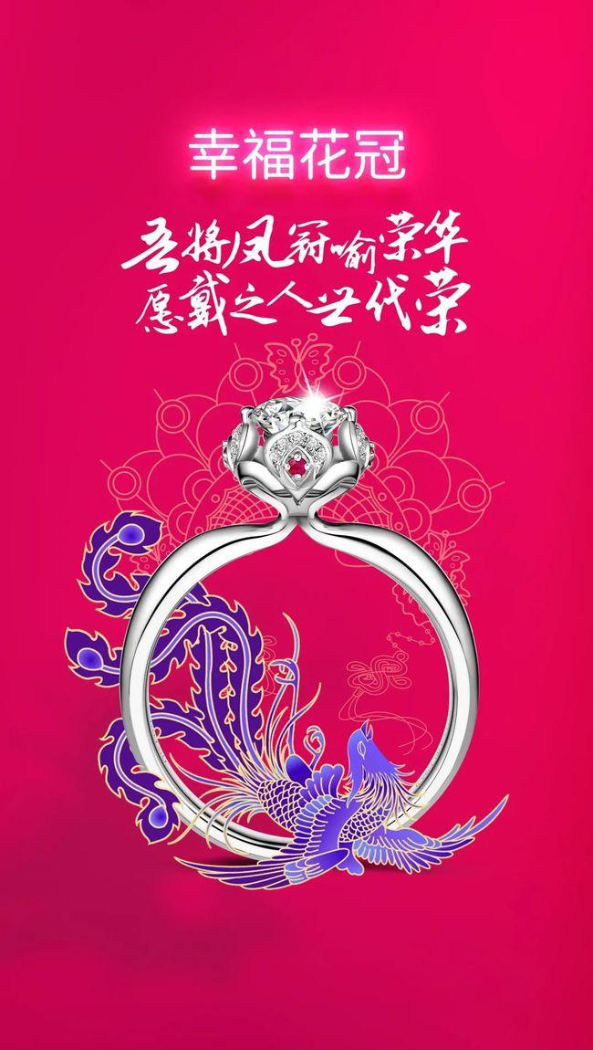 中国婚嫁文化与现代艺术的碰撞!周大生探索文创营销新玩法  第10张