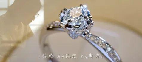 中国婚嫁文化与现代艺术的碰撞!周大生探索文创营销新玩法