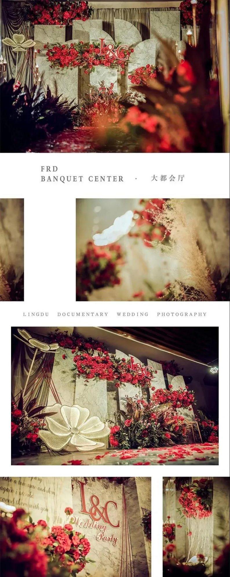 婚礼堂发布:8大宴会厅!打卡太原一站式婚礼宴会酒店  第41张