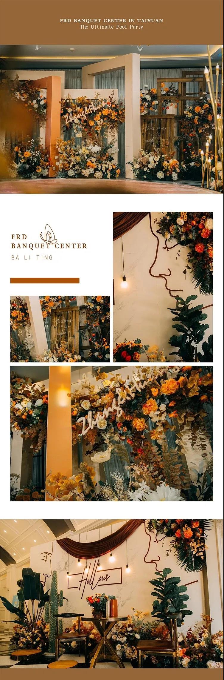 婚礼堂发布:8大宴会厅!打卡太原一站式婚礼宴会酒店  第42张