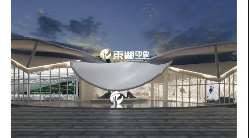 婚礼堂发布:沉浸式体验!东湖印象婚礼艺术中心初相见