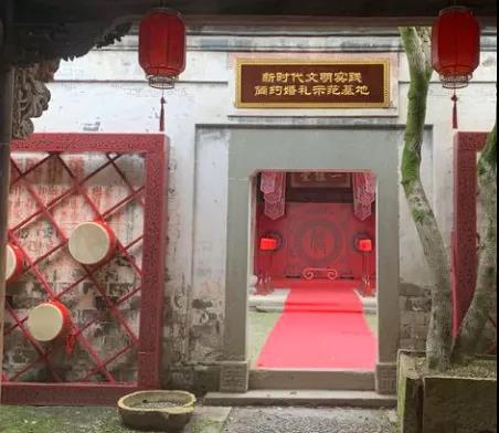 """浙江金华打造""""文明喜宴中心"""""""