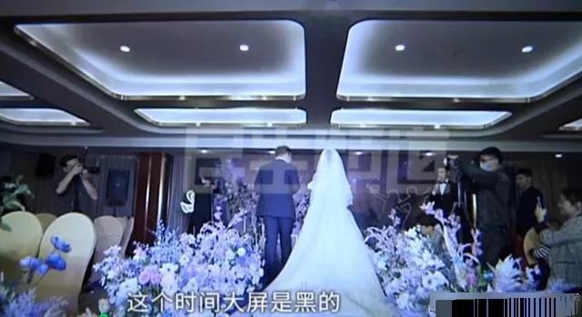 婚礼办完不结账,网友:真怕流氓有文化!  第1张