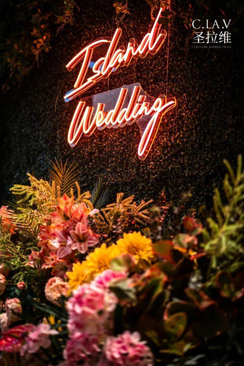 婚礼堂新品:体验10大流行色系主题婚礼!  第21张