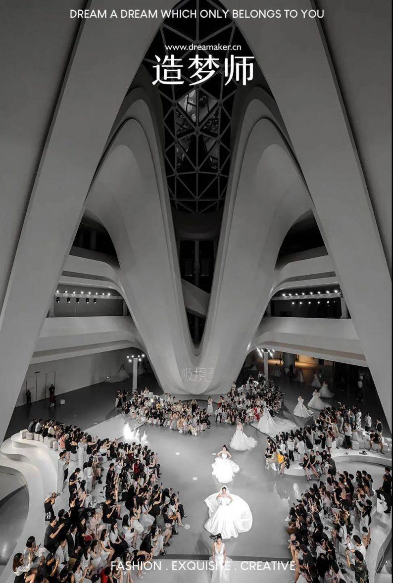 婚礼堂发布:拟投资1亿!造梦师婚礼艺术中心落户柳叶湖  第2张