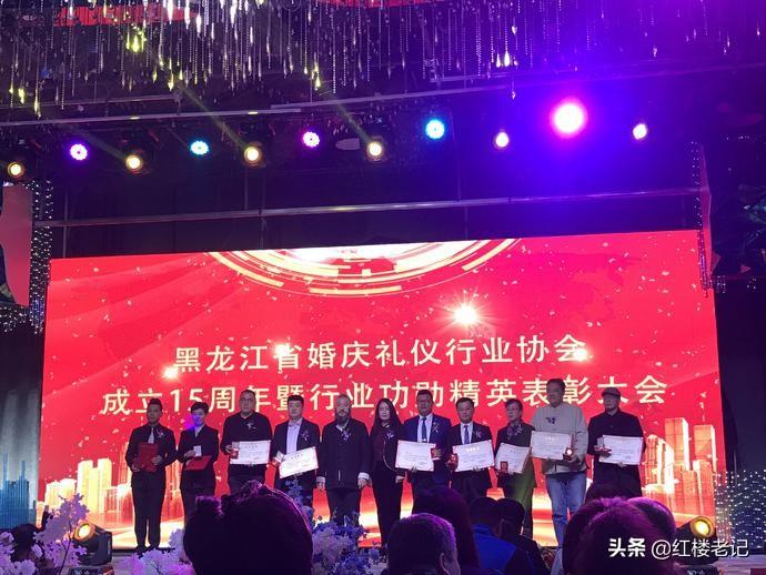 《中国婚礼》全国首场发布秀,冰城精彩上演!