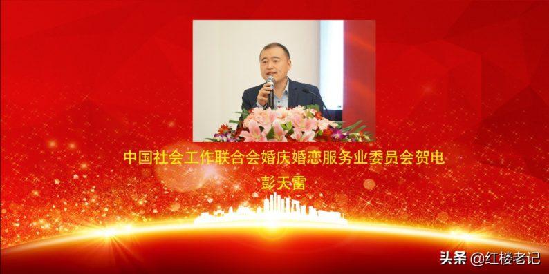 《中国婚礼》全国首场发布秀,冰城精彩上演!  第12张
