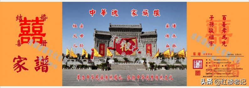 《中国婚礼》全国首场发布秀,冰城精彩上演!  第15张