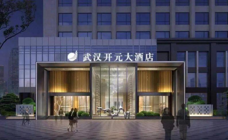 婚礼堂发布:耗资千万!开元酒店集团华中首个一站式宴会中心