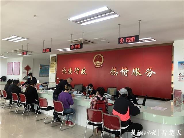 全城通办!武汉首批跨区办理婚姻登记新人341对  第1张