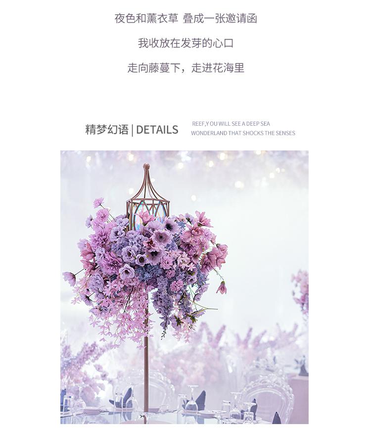 婚礼堂新品:浪漫法式小镇婚礼《小威尼斯城》  第12张