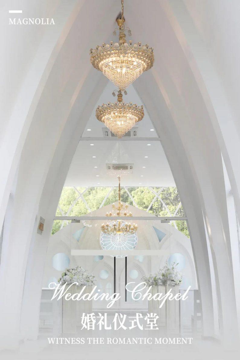 婚礼堂发布:魔都上海最美婚礼仪式堂合集  第1张