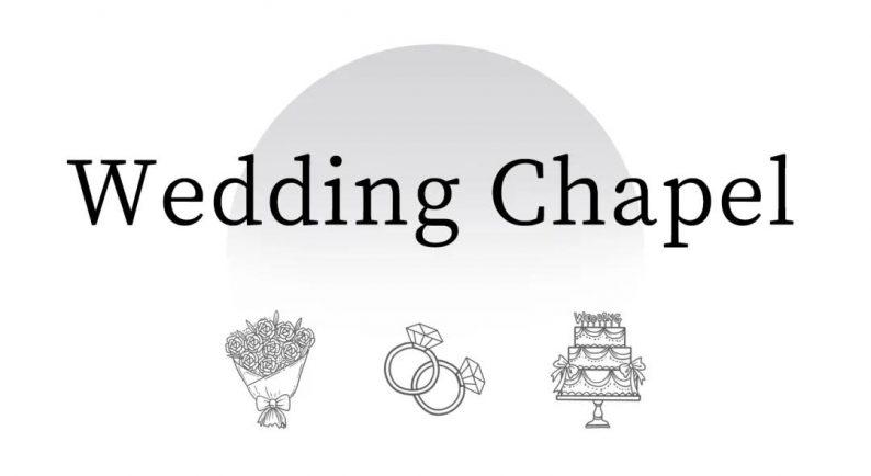 婚礼堂发布:魔都上海最美婚礼仪式堂合集  第2张