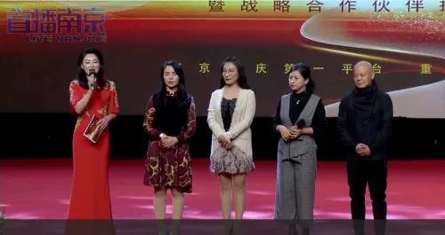 """""""喜汇金陵""""重磅发布,南京广电打造中高端婚礼品牌  第1张"""