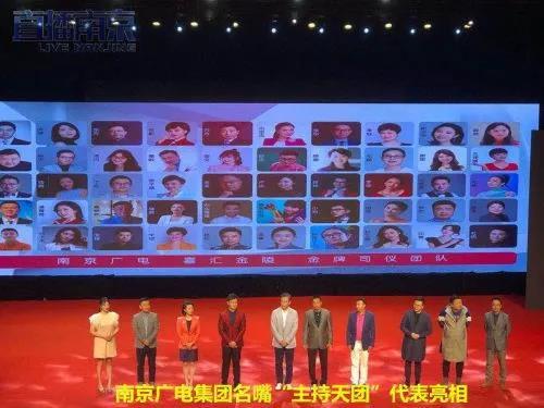"""""""喜汇金陵""""重磅发布,南京广电打造中高端婚礼品牌  第6张"""