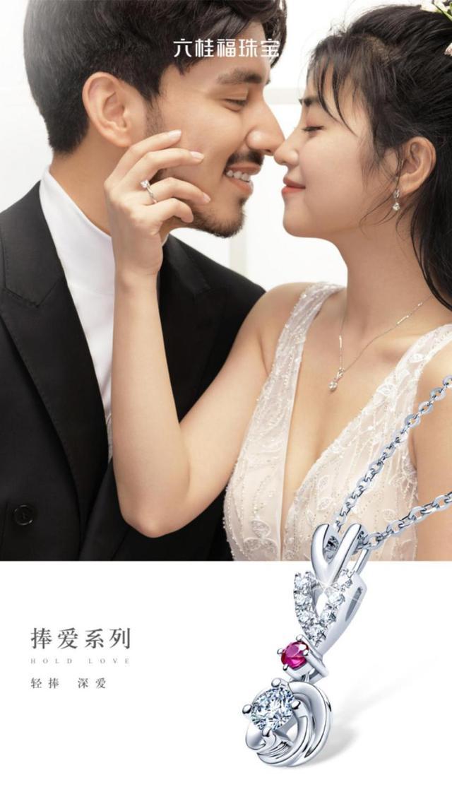把你捧在手心!六桂福推出钻石婚嫁「捧爱」系列  第3张