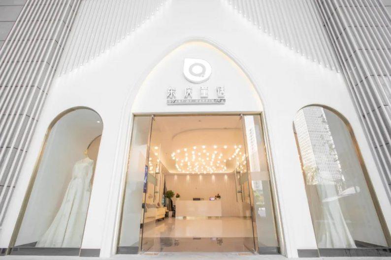 婚礼堂发布:杭州最大场地宴会厅,五大主题特色宴会厅!  第1张