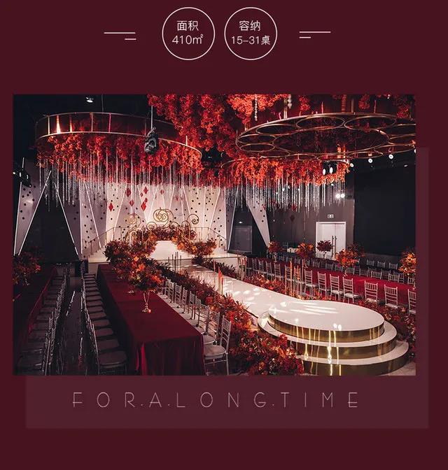婚礼堂发布:杭州最大场地宴会厅,五大主题特色宴会厅!  第4张