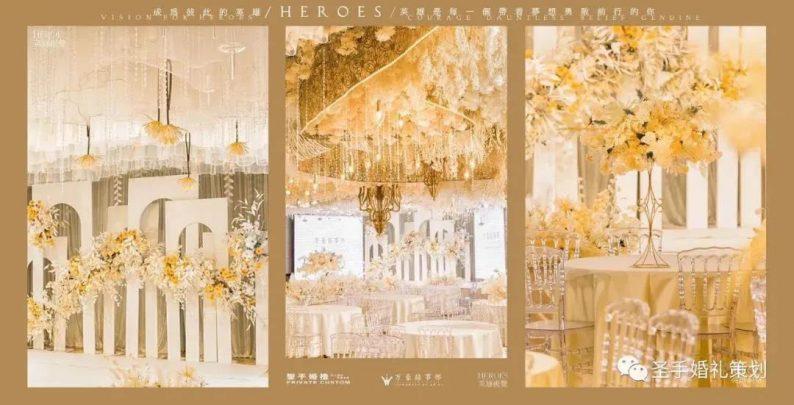 婚礼堂发布:万豪金色大厅——百合厅【爱的花园】  第2张